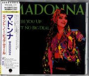 DRESS YOU UP - JAPAN CD (WPCP-3438)